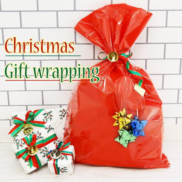 ロイヤル クリスマスラッピング 798円 クリスマス プレゼント ギフト