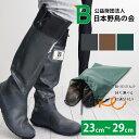 レインブーツ 日本野鳥の会 バードウォッチング 長靴 レディース メンズ ヒール 農作業 アウトドア 雨靴 ラバーブーツ…