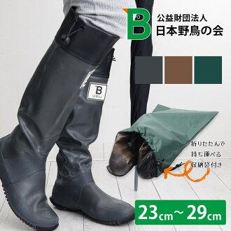 Japan wild bird society birding-length shoes boots ladies men's outdoor shoes rubber boots rain shoes gardening farming rainy season camp supplies shoes fashionable outdoor festival fold