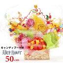 キャンディブーケ キャンディーブーケ キャンディ版 スマイルサプライズ Mサイズ 女性 誕生日プレゼント スイーツ ア…