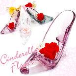 プリザーブドフラワーガラスの靴シンデレラアクリルアレンジメントPZ220