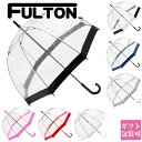 フルトン fulton 傘 かさ 雨傘 バードケージ birdcage ビニール傘 長傘 英国王室御用達 ルル ギネス Lulu Guinness UK…