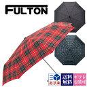 【72時間ポイント3倍!14日9:59まで】名入れ フルトン FULTON 傘 かさ 折りたたみ傘 チェック柄【折り畳み傘 雨傘 コ…