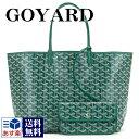 Goyard-129
