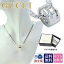 Gucci 114 a