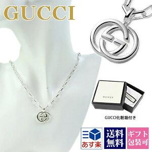 gucci ネックレス メンズ グッチ ペンダント レディース ダブルG シルバー SILVER925 295710 J8400 8106 正規品 シンプル ブランド 新品 新作 2020年 ギフト プレゼント
