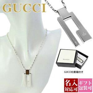 【名入れ】 gucci ネックレス メンズ レディース グッチ ペンダント Gロゴスクエア シルバー 145171 J8400 8106 SILVER アクセサリー 正規品 ブランド 新品 新作 2021年 ギフト 誕生日プレゼント 卒業式