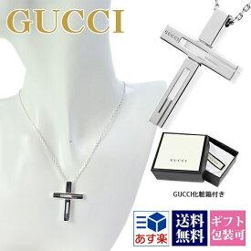 グッチ ネックレス メンズ gucci レディース ペンダント Gクロスモチーフ クロス シルバー 十字架 228364 J8400 8106 SILVER925 アクセサリー 正規品 セールブランド 新品 新作 2019年 ギフト