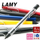 Lamy 008 new