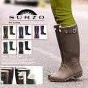 Surzo-001