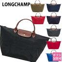 Longchamp 008