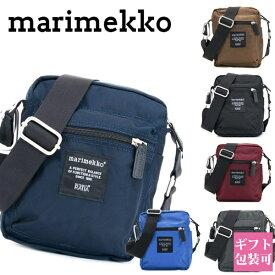マリメッコ marimekko バッグ 鞄 かばん レディース ショルダーバッグ 旅行バッグ ポシェット ミニバッグ サコッシュ CASH CARRY 斜めがけ 26992 正規品 ブランド 新品 新作 2021年 ギフト 誕生日プレゼント 通販
