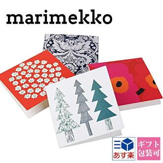Rakuten Ichiba Shop World Gift Cavatina Marimekko Marimekko Card