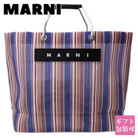 マルニ フラワー カフェ MARNI FLOWER CAFE バッグ レディース トートバッグ メッシュ ストライプ アストラルブルー SHMHR08A00 TN296 STB55