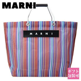 マルニ フラワー カフェ MARNI FLOWER CAFE バッグ レディース トートバッグ ナイロン メッシュ ストライプ ブラウン HENNE SHMHR08A00 TN296 STM39