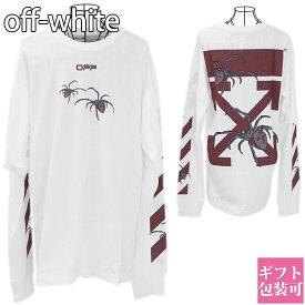 オフホワイト OFF-WHITE シャツ Tシャツ メンズ 丸首 長袖 クルーネック スパイダープリント ホワイト OMAB022S201850010124 ARACHNO ARROW DOUBLE SLEEVE T WHITE BORD