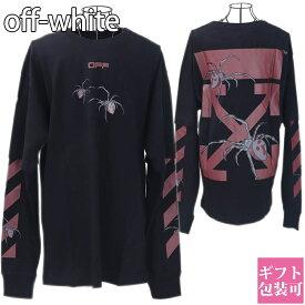 オフホワイト OFF-WHITE シャツ Tシャツ メンズ 丸首 長袖 クルーネック スパイダープリント ブラック OMAB022S201850011024 ARACHNO ARROW DOUBLE SLEEVE T BLACK BORD