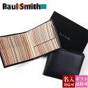 【名入れ】 ポールスミス Paul Smith 正規品 財布 【日本未発売モデル】二つ折り財布 メンズ 革 レザー 紳士用 小銭入…