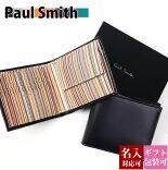 ポールスミスPaulSmithポール・スミスポールスミス正規品財布二つ折り財布メンズブラック(黒)×マルチストライプANXA1033W731Bポールスミスポール・スミス