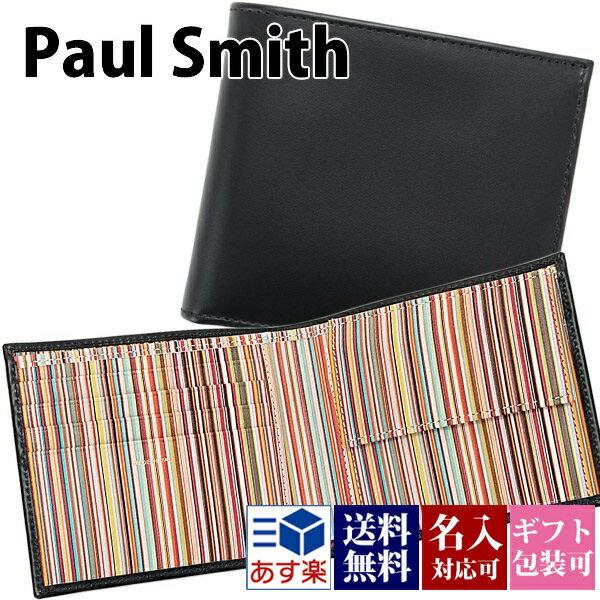 名入れ ポールスミス Paul Smith 正規品 財布 二つ折り財布 メンズ 革 レザー 紳士用 小銭入れあり ブラック(黒)×マルチストライプM1A 4833 AMULTI 79 正規品 セール 新生活 送料無料 新品 新作 2018年