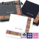 Paul 247
