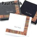 Paul-247_0