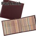 名入れ 送料無料 新品 ポールスミス Paul Smith 財布 二つ折り財布 メンズ ボルドー×マルチストライプ ASPC 4833 W76…