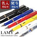 Lamy 001 0