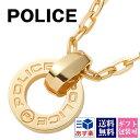 Police 087