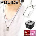 Police 093