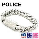 Police 108