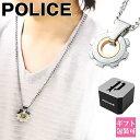 Police 138