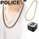 Police-091