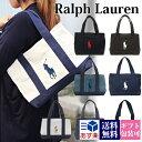 Ralph 035 a