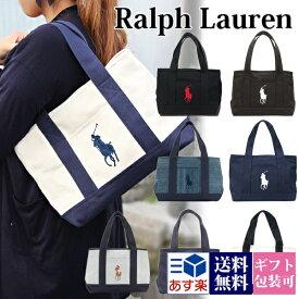 Ralph Lauren ラルフローレン レディース メンズ スクールトート ミディアム トートバッグ 9502 ギフト バレンタイン プレゼント