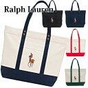 Ralph-048