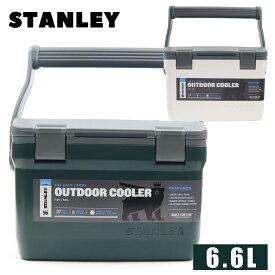 スタンレー クーラーボックス STANLEY アドベンチャークーラーボックス 6.6L Adventure Cooler 10-01622-060 保冷 シンプル アウトドア キャンプ ピクニック 登山 遠足 バーベキュー レジャー 運動会 通販