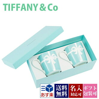 Tiffany TIFFANY & co mug Blue Ribbon box luxury 225 ml wedding presents stylish tableware mens Womens gift name put-friendly engraved wedding gift