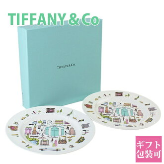 Tiffany TIFFANY & co dessert plate plate plate 5 TH Avenue New York two points set pottery celebration gift