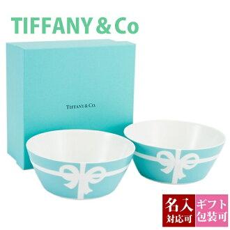 Tiffany TIFFANY & co dishes Western with Tiffany blue box Bowl 2 pieces set Bowl dish
