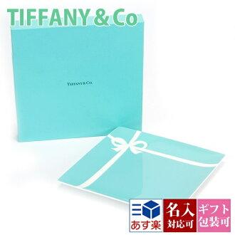 Tiffany TIFFANY & co blue box plate bone China tableware Western instrument tray