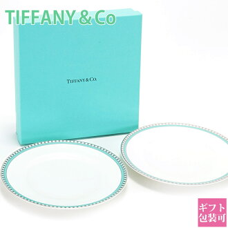 Tiffany TIFFANY & co plate pair plate Platinum blue band dessert dishes tableware wedding gifts, regular gifts / store / brands / senior sale simple / new