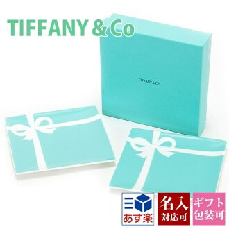 Hold a Tiffany TIFFANY & Co name; blue bow tie dessert plate tableware Western food tableware blue box ceramics earthenware two pieces set pair brand new article new work 2018