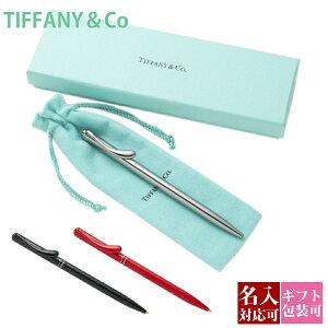 ティファニー TIFFANY&CO ペン ボールペン リトラクタブル エルサ・ペレッティ ボールペン