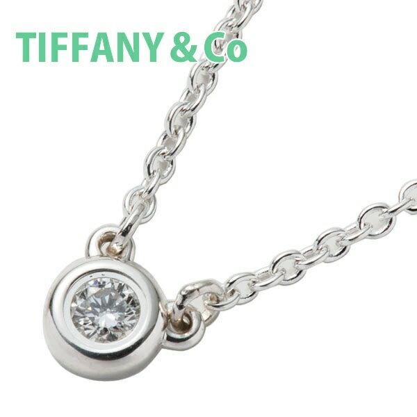 送料無料 新品 ティファニー TIFFANY&Co ネックレス 一粒ダイヤ 0.05ct レディース ペンダント アクセサリー ダイヤモンドバイザヤード 24944395 正規品 通販 ブランド品 シンプル 新作 あす楽