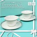Tiffany-112part2