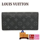 ルイヴィトンLOUISVUITTON財布二つ折り財布メンズモノグラムエクリプスポルトフォイユブラザM61697