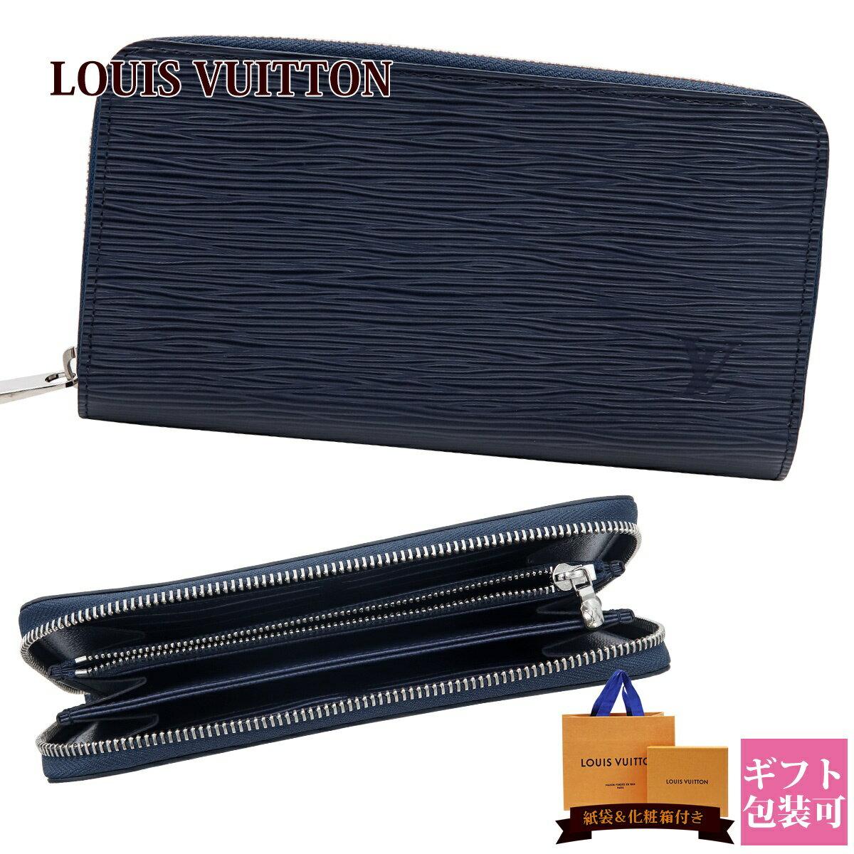ルイヴィトン 財布 長財布 LOUISVUITTON 新品 小銭入れあり メンズ レディース ラウンドファスナー エピ ジッピー・ウォレット アンディゴブルー M61873 正規品 セールブランド 新作 2019年 ホワイトデー ギフト 春財布
