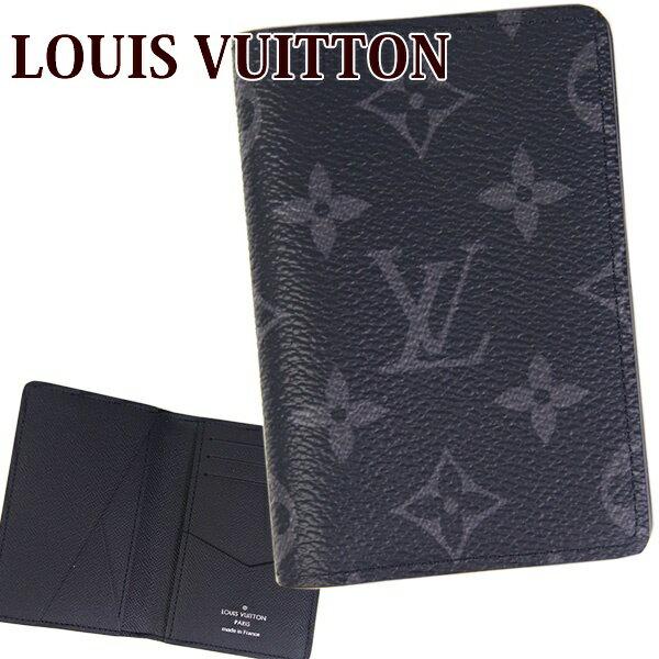 送料無料 新品 ルイヴィトン LOUIS VUITTON カードケース 大容量 ポイントカード かわいい おしゃれ 名刺入れ モノグラム エクリプス オーガナイザー ドゥ ポッシュ M61696