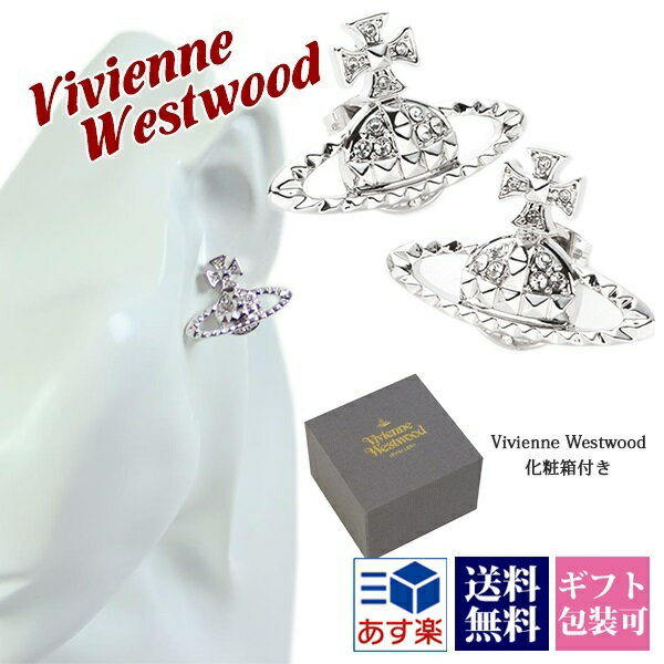 ヴィヴィアンウエストウッド ピアス viviennewestwood レディース MAYFAIR ORB メイフェアオーブ シルバー MT12630 2 正規品 セール シンプルブランド 新品 新作 2018年